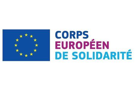 corps-europeen-de-solidarite-782-6e9a52a0eb